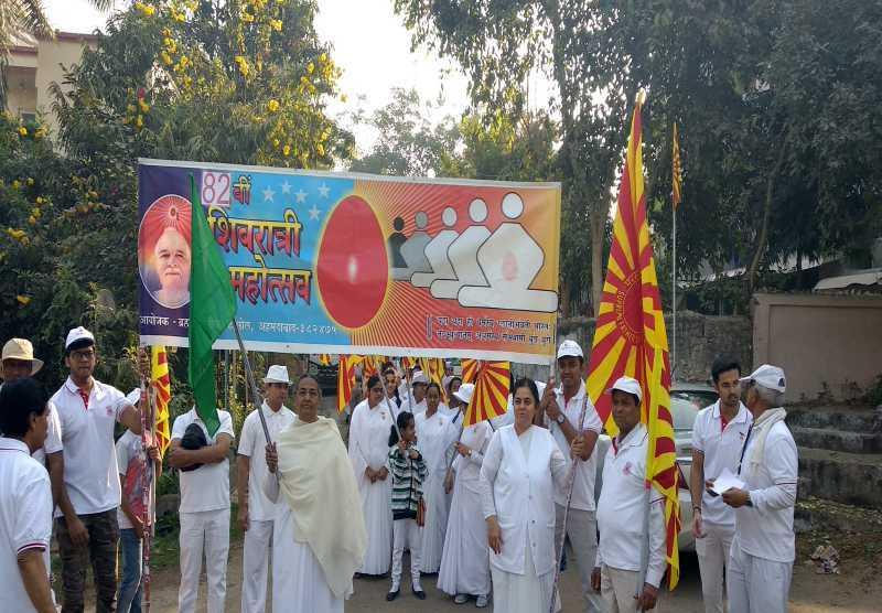 Shobha Yatra and Shivratri Program