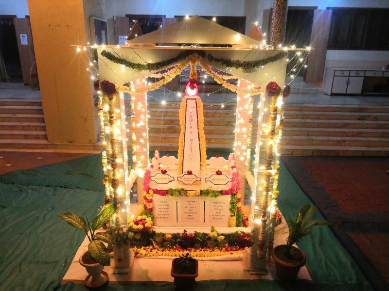 Shanti Stambh - 18th Jan Brahma Baba Smrutidivas